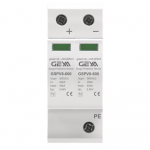 GSPV8 600 复制